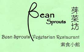 Bean Sprouts Restaurant